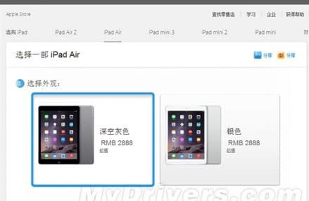 Apple iPad Air/Mini 2 Price To Cut Down Up To $50For This Christmas