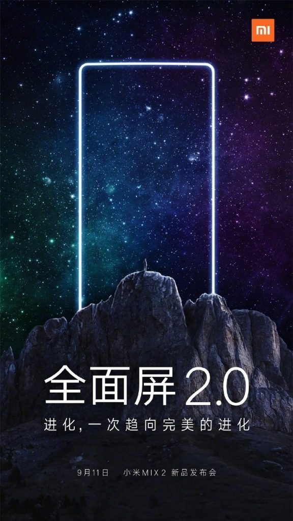 Xiaomi Mi Mix 2 Is Launching On September 11 With Almost No Bezels