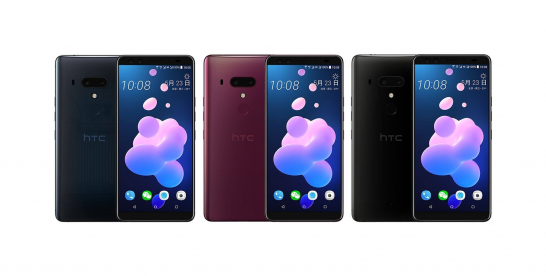HTC U12+ Stops By Geekbench Just Before It's Launch