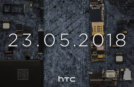 HTC U12+ Confirmed To Be launched On 23rd May, 2018